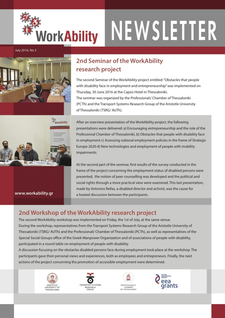 workability_newsletter-3-2